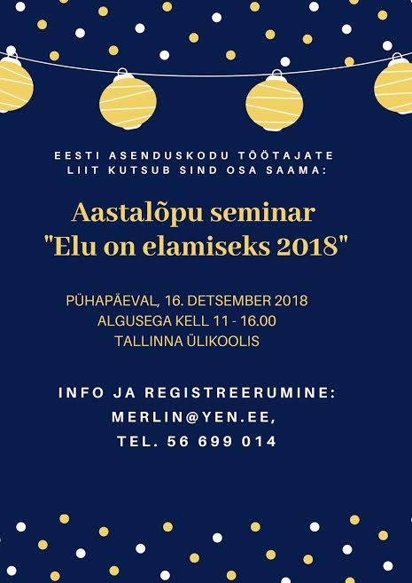 Seminar_2018_12